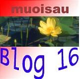 0e644-blog2b16-r